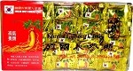 Korean Ginseng Candy 240g