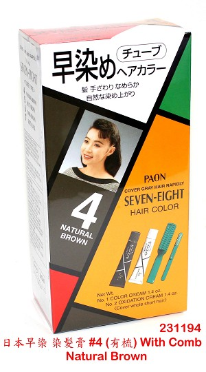 Paon Hair Color #4 w/ comb