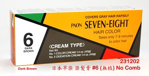 Paon Hair Color #6 Refill