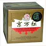 Ching Wan Hung Ointment 30g