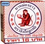 White Monkey Holding Peach Balm 8g