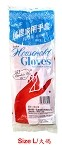 Plastic Gloves (Large)
