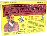 Hua Tou Herbal Plaster
