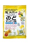 Ryukakusan Herbal Candy-Yuzu Flavor 15 Drops